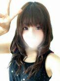 るり|東京ラブエッセンスでおすすめの女の子
