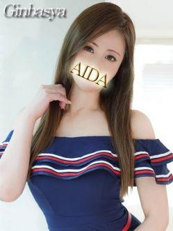 愛田|銀馬車でおすすめの女の子