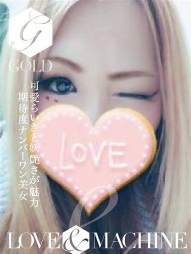 ひかり【GOLD】|ラブマシーン松山 - 松山風俗