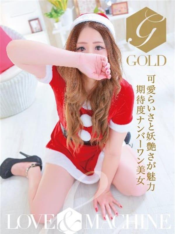 ひかり【GOLD】(ラブマシーン松山)のプロフ写真3枚目
