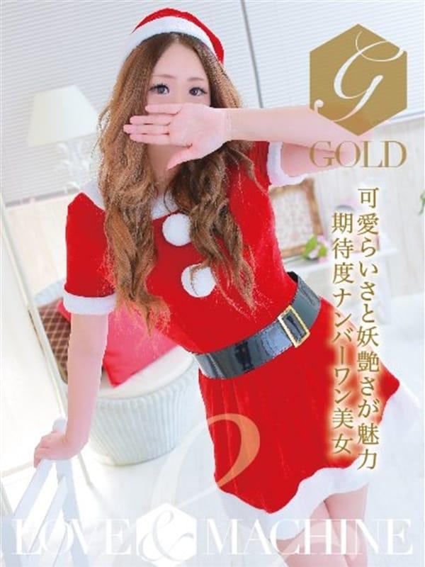 ひかり【GOLD】(ラブマシーン松山)のプロフ写真5枚目