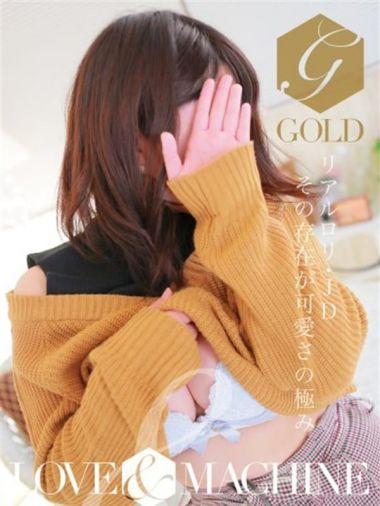 新人らむ【GOLD】|ラブマシーン松山 - 松山風俗