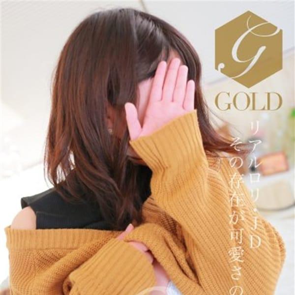 らむ【GOLD】