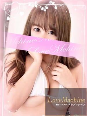 はな(VIP対応)|LOVE・MACHINE NO5 - 熊本市近郊風俗