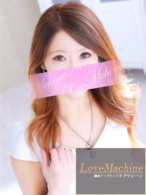 ひろ|LOVE・MACHINE NO5 - 熊本市近郊風俗