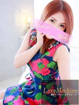 ここあ(VIP対応) | LOVE・MACHINE NO5 - 熊本市近郊風俗