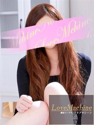 あおい(LOVE・MACHINE NO5)のプロフ写真1枚目