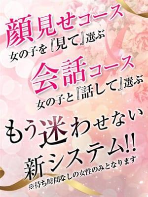あおい(LOVE・MACHINE NO5)のプロフ写真6枚目