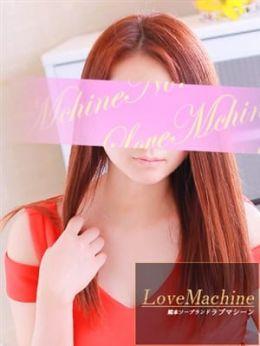 なつ | LOVE・MACHINE NO5 - 熊本市近郊風俗