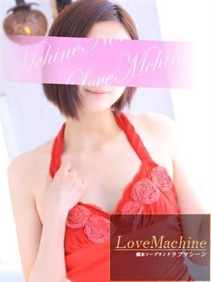 ミリヤ|LOVE・MACHINE NO5 - 熊本市近郊風俗