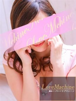 サナ   LOVE・MACHINE NO5 - 熊本市近郊風俗
