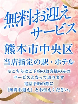 サナ(LOVE・MACHINE NO5)のプロフ写真8枚目