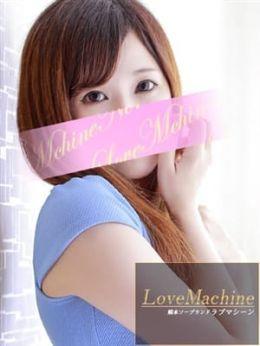 ゆめか | LOVE・MACHINE NO5 - 熊本市近郊風俗