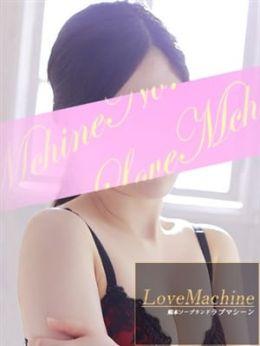 しき | LOVE・MACHINE NO5 - 熊本市近郊風俗