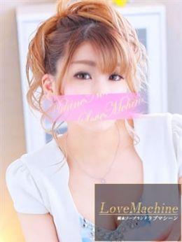 体験りん | LOVE・MACHINE NO5 - 熊本市近郊風俗