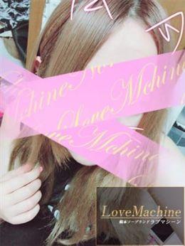体験るい | LOVE・MACHINE NO5 - 熊本市近郊風俗