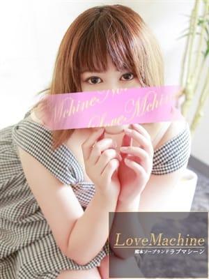体験チェリー|LOVE・MACHINE NO5 - 熊本市近郊風俗