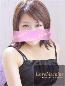体験よぞら | LOVE・MACHINE NO5 - 熊本市近郊風俗