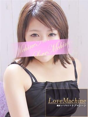 体験よぞら|LOVE・MACHINE NO5 - 熊本市近郊風俗