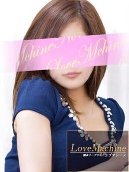 体験おとは | LOVE・MACHINE NO5 - 熊本市近郊風俗
