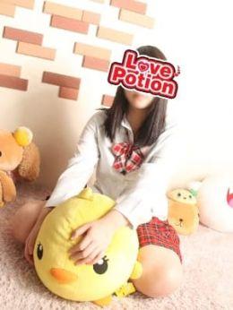 ふうか | LOVE POTION~ラブポーション~ - 平塚風俗