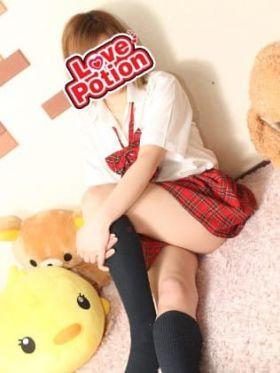 るか|平塚風俗で今すぐ遊べる女の子