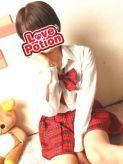 みつき|LOVE POTION~ラブポーション~でおすすめの女の子
