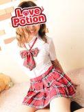 とうか|LOVE POTION~ラブポーション~でおすすめの女の子