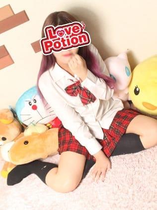 なつめ|LOVE POTION~ラブポーション~ - 平塚風俗