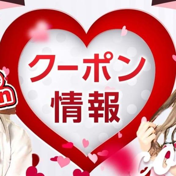 ★☆大好評の割引情報はこちら☆★|LOVE POTION~ラブポーション~