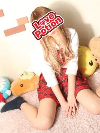 まい|LOVE POTION~ラブポーション~ - 平塚風俗