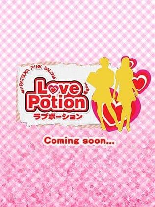 れいか|LOVE POTION~ラブポーション~ - 平塚風俗
