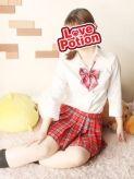 りっか|LOVE POTION~ラブポーション~でおすすめの女の子