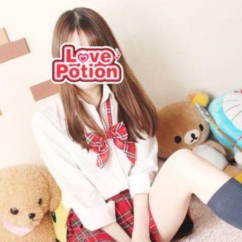 しほ | LOVE POTION~ラブポーション~ - 平塚風俗