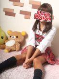 まお|LOVE POTION~ラブポーション~でおすすめの女の子