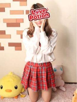 れいら | LOVE POTION~ラブポーション~ - 平塚風俗