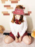 ひすい|LOVE POTION~ラブポーション~でおすすめの女の子