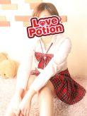 れな|LOVE POTION~ラブポーション~でおすすめの女の子