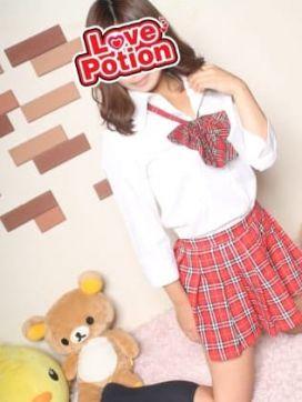 りん|LOVE POTION~ラブポーション~で評判の女の子