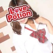 LOVE POTION~ラブポーション~ - 平塚ピンサロ