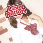 LOVE POTION~ラブポーション~