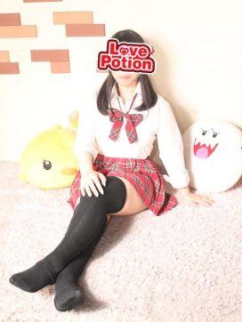 はづき|LOVE POTION~ラブポーション~で評判の女の子
