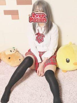 かな【プレミア】|LOVE POTION~ラブポーション~で評判の女の子