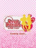 さら|LOVE POTION~ラブポーション~でおすすめの女の子