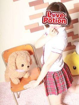 みやの | LOVE POTION~ラブポーション~ - 平塚風俗