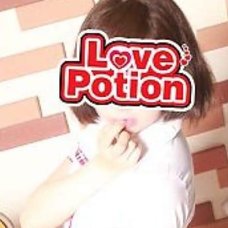 「☆★素人系ラブリーサロン!!限定割引も!?★☆」02/21(水) 15:53 | LOVE POTION~ラブポーション~のお得なニュース