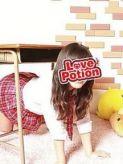 あんず|LOVE POTION~ラブポーション~でおすすめの女の子