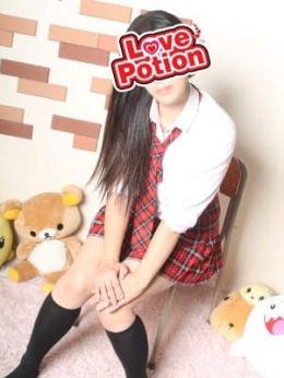 れみ | LOVE POTION~ラブポーション~ - 平塚風俗