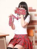 ゆかり LOVE POTION~ラブポーション~でおすすめの女の子