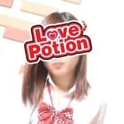 「☆★見せるだけ!!カンタンお得なクーポン★☆」04/19(木) 22:11 | LOVE POTION~ラブポーション~のお得なニュース